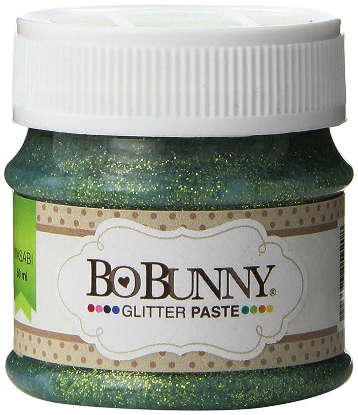 Bo Bunny BBGP-920 Double Dot Wasabi Glitter Paste