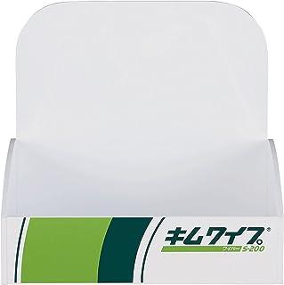 クレシア キムワイプ S-200専用ディスペンサー 04470 (マグネット・両面テープ付き)