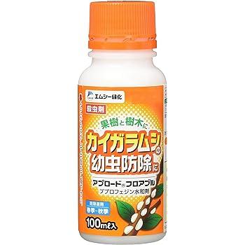 エムシー緑化 カイガラムシ殺虫剤 アプロード フロアブル 100ml
