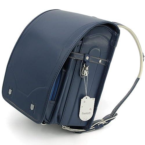 2b9f9c3cf74d Ransel Randoseru upscale satchel Japanese school bags for girls and boys