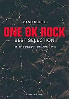 BAND SCORE ONE OK ROCK BEST SELECTION 1st『ゼイタクビョウ』~8th『Ambitions』