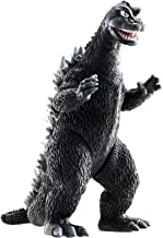 Bandai Godzilla Movie Monster EX: Godzilla 1968 7