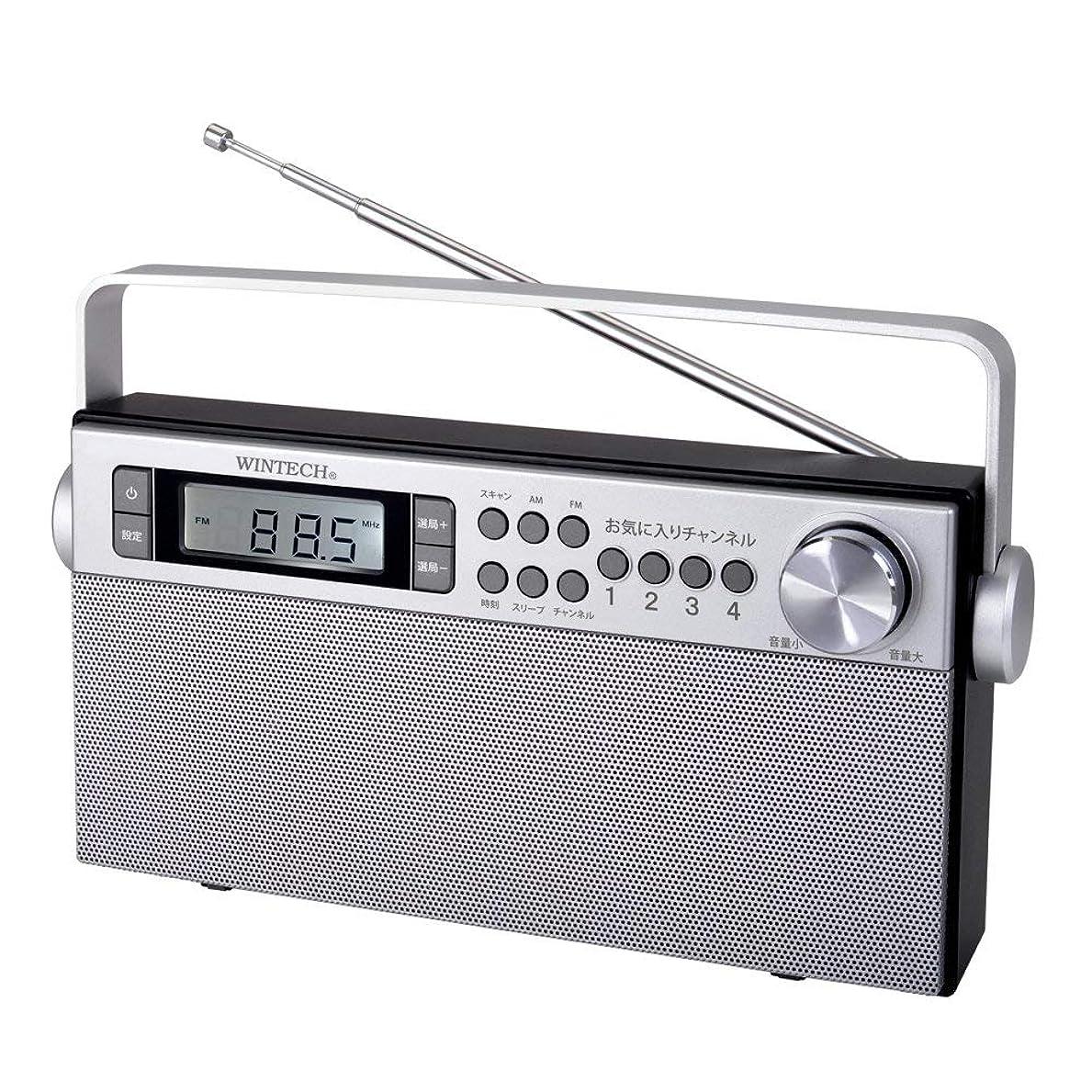 請求高音信頼性WINTECH FM/AM ポータブルラジオ ステレオ対応 KOH-S300 ラジオプリセット お好み選局ボタン スリープタイマー搭載 シルバー W247xD54xH157mm