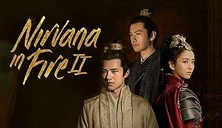 Nirvana in Fire II - 琅琊榜之风起长林 - Season 1