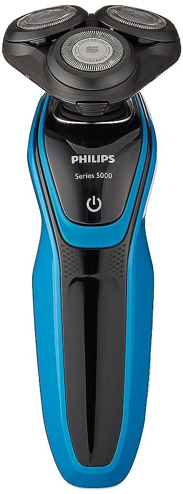 梨不振走るフィリップス 5000シリーズ メンズ 電気シェーバー 27枚刃 回転式 お風呂剃り & 丸洗い可 S5050/05