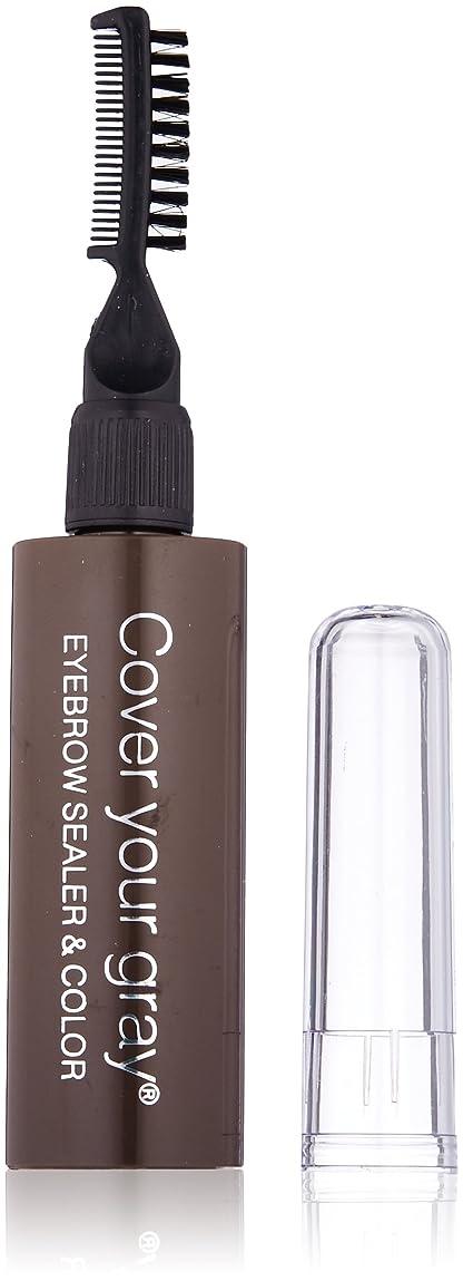 静的フェミニン重要Cover Your Gray トータルブラブアイブローシーラー、ダークブラウン、10g