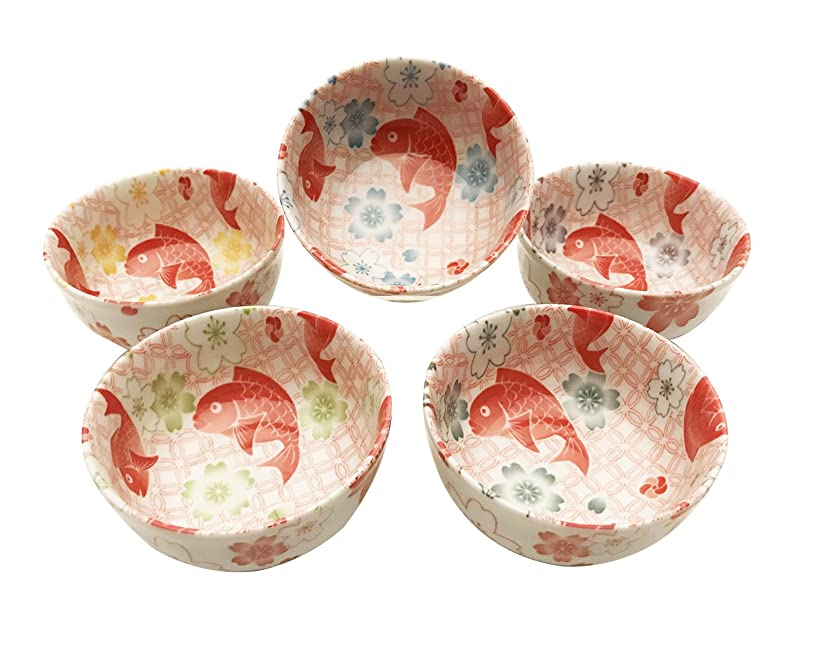 Quality Japanese Dinnerware Ceramic Rice Bowl 5pc Set Japanese Tai (Snapper) Fish and Cherry Blossom Sakura Assorted Colors Symbol of Surplus Prosperity Gift Pack Made in Japan New Year Gift
