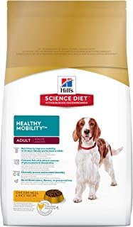 Hill's Science Diet Adult Healthy Mobility Dog Food, Chicken Meal & Rice Recipe Dry Dog Food, 30 lb Bag