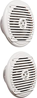 "Jensen MS6007WR 6.5"" Coaxial Marine Speakers,  60 Watts,  White,  Sold as Pair"