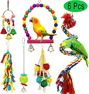 PET BIRD SQUISHIES LATEX LOOP BELL TOY FUN ACTIVITY FOR CAGE SMALL TO MEDIUM