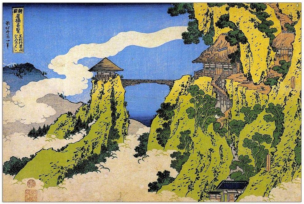 ArtPlaza Sale SALE% OFF Hokusai Katsushika - Excellence Temple 39 Panel Decorative bridge