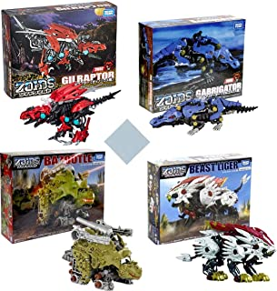 Zoid Wild Dinosaur Action Toy Figure Assorted Toys Lucky Bag Fukubukuro (Set B)