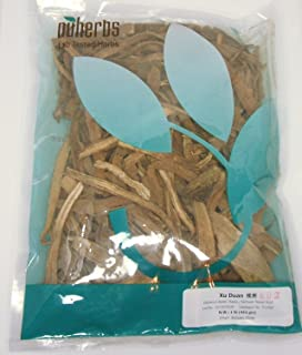 Sichuan Teasel Root/Xu Duan/Dipsacus Asper, 1lb, 454g, Bulk Herb