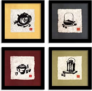 Kitchen Theme Framed Painting/Posters for Room Decoration, Set of 4 Black Frame Art Prints/Posters for Living Room by Pain...