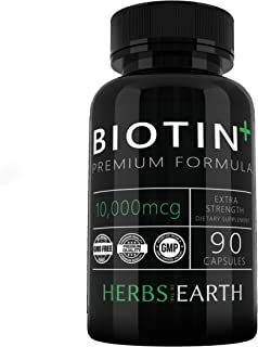 Biotin 10,000MCG Extra Strength Lustrous Hair, Beautiful Skin, Strong, Resilient Nails All Natural, Gluten FREE, NON-GMO 9...