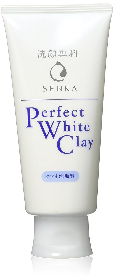 通り運動フィットネス洗顔専科 パーフェクトホワイトクレイ 洗顔料 120g