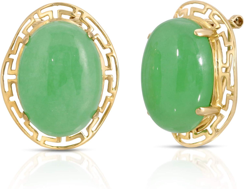 14K Yellow Gold Genuine Jade Clip-On Earrings