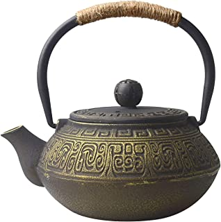 Best kettle that looks like a teapot Reviews