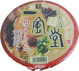 Nissin Instant Cup Ramen Ippudo Ramen with Hakata Pork Bone Based Soup (Set of 4)