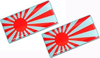 2 x (Pair/Set of 2) Japan Rising Sun disk Japanese National Nisshoki Hinomaru Flag Aluminum Emblem Badge Nameplate Decal Rare for Nissan Datsun Mitsubishi Isuzu Otomo Mazda Ohta Prince Toyota Subaru Honda Acura Lexus Infiniti Scion