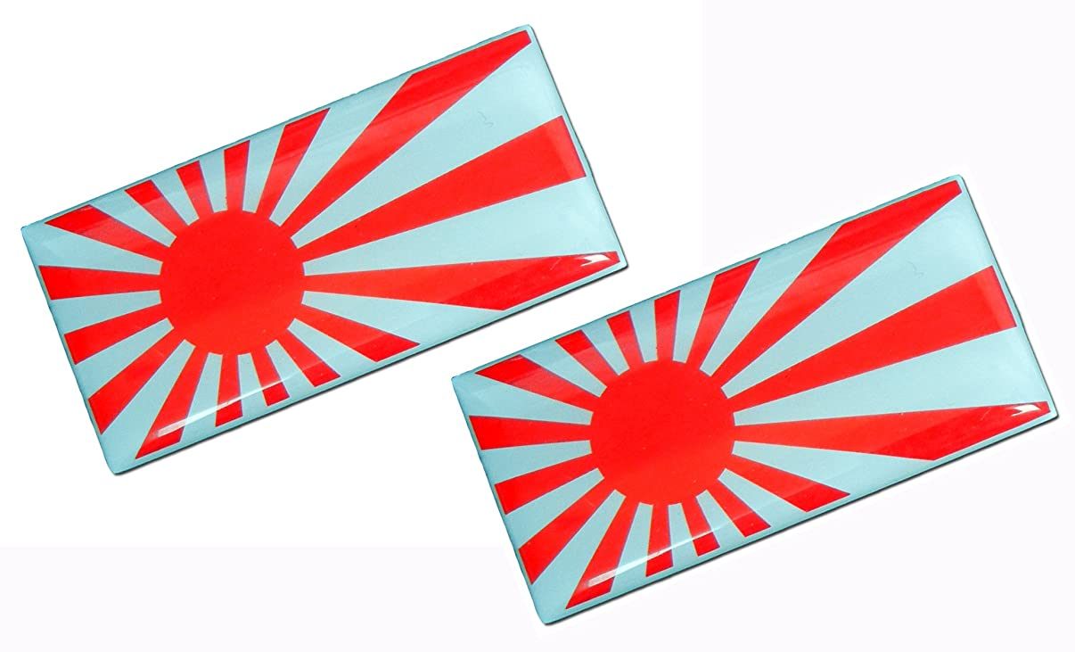2 x (Pair/Set of 2) Japan RISING SUN FLAG Japanese National Nisshoki Hinomaru Aluminum Emblem Badge Nameplate Decal disk Rare for Nissan Datsun Mitsubishi Isuzu Otomo Mazda Ohta Prince Toyota Subaru Honda Acura Lexus Infiniti Scion