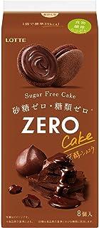 ロッテ ゼロ シュガーフリーケーキ(芳醇ショコラ) ×5袋