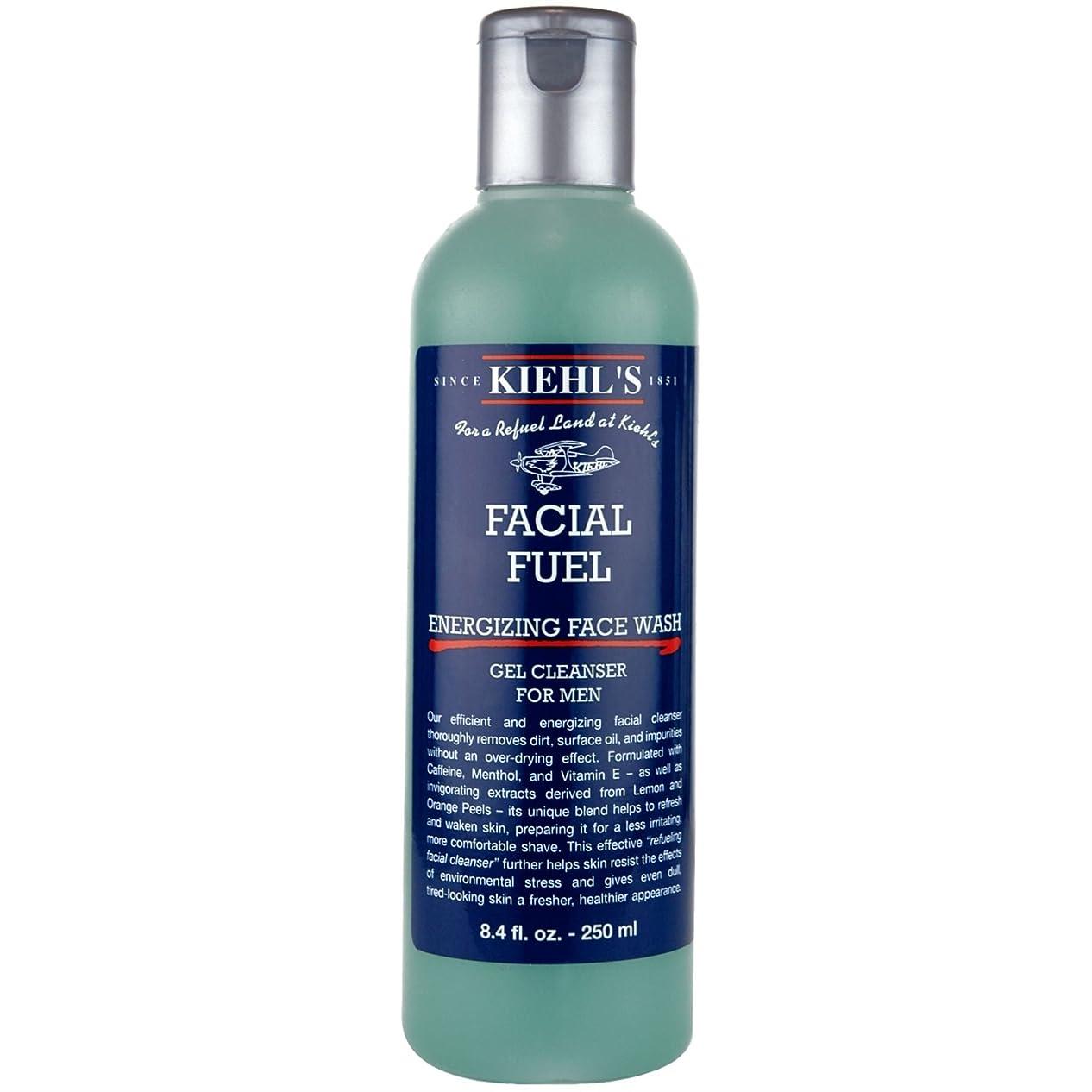 ヘッジ側面下線[Kiehl's] 男性のためのキールズフェイシャル燃料通電洗顔250ミリリットル - Kiehl's Facial Fuel Energizing Face Wash For Men 250ml [並行輸入品]