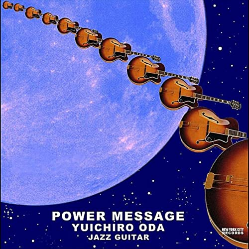 Power Message