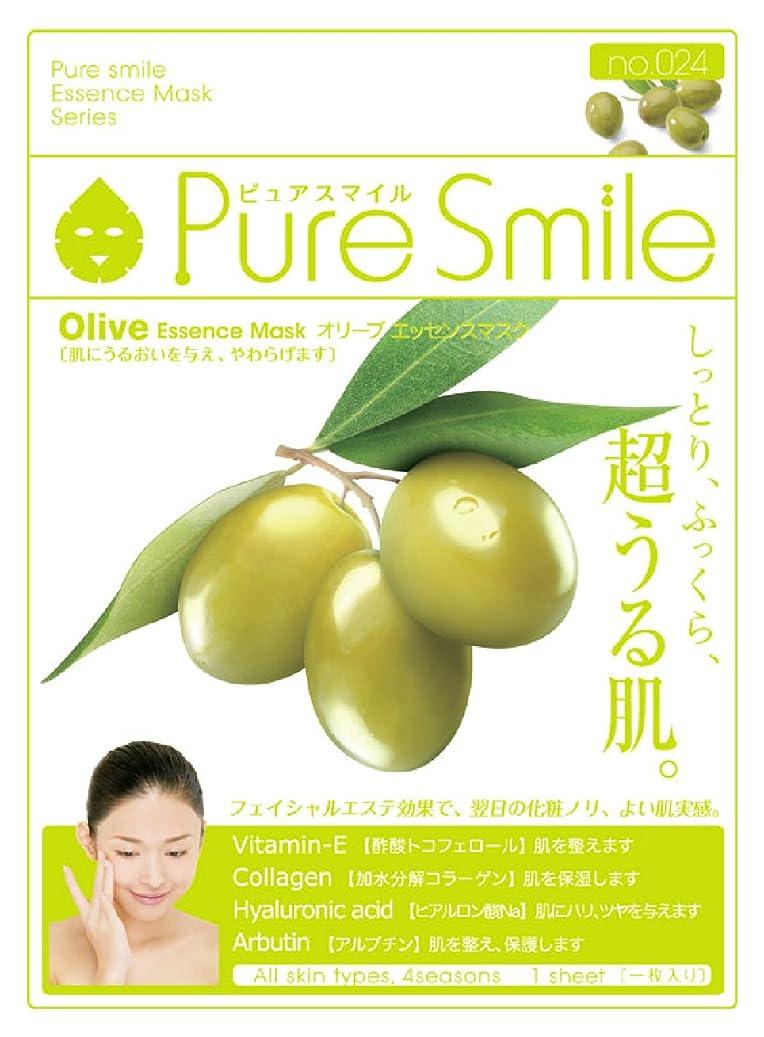 付き添い人好むぎこちないPure Smile エッセンスマスク オリーブ 23ml?30枚