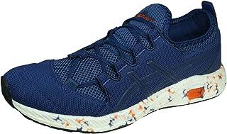 Men's Hypergel-sai Running Shoes, Blue (Deep Ocean/Deep Ocean 400), 7.5 UK
