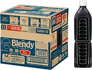 AGF ブレンディ ボトルコーヒー ラベルレス 微糖 900ml ×12本