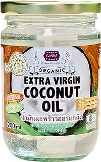 チブギス 有機JAS認定オーガニック エキストラバージン ココナッツオイル 200ml(無添加・非加熱)【オーガニック・ビーガン・グルテンフリー・ハラール】CIVGIS Organic Extra Virgin Coconut Oil 200ml