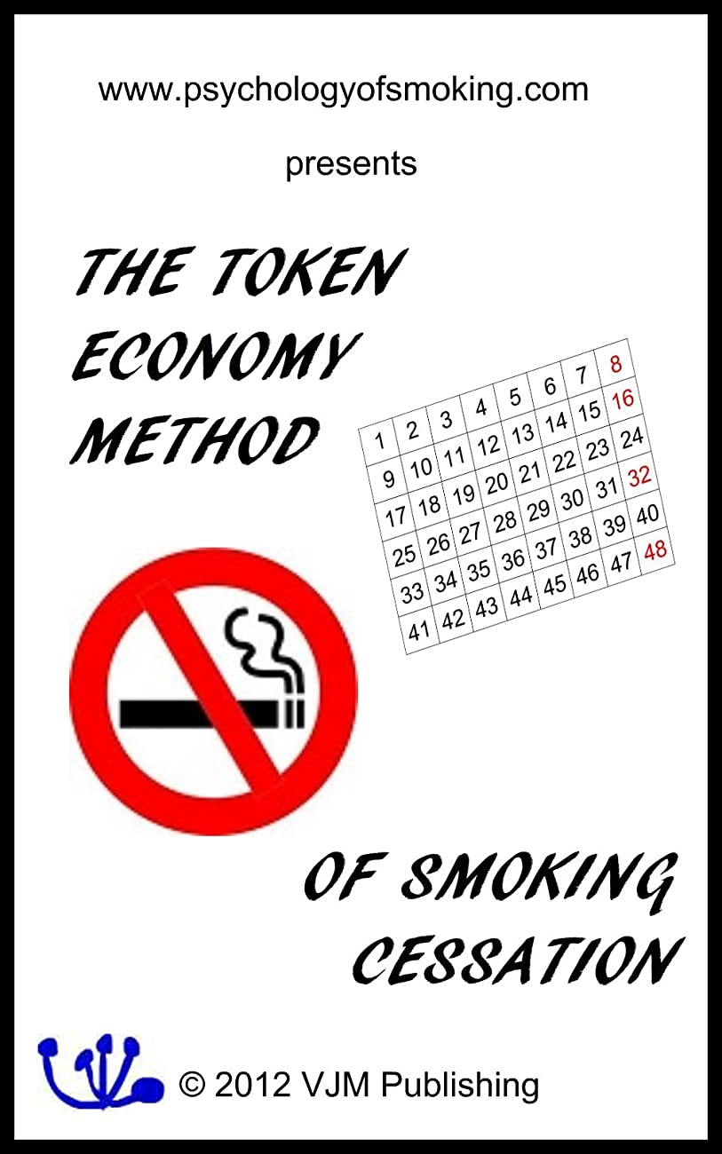 運賃満足できるちょうつがいStop Smoking Cigarettes with the Token Economy Method (English Edition)