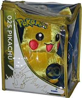 20th Anniversary Gamestop Pikachu 8