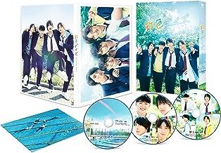 虹色デイズ 豪華版(初回限定生産) [Blu-ray]