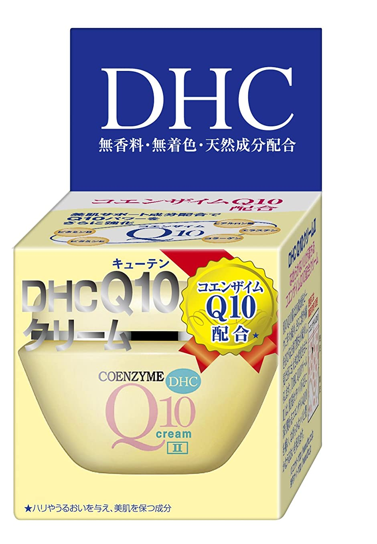 鷹テレックス床DHC Q10クリームII (SS) 20g