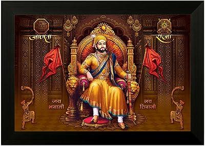 SAF Shivaji 6294 UV Textured Framed Art Print (35 x 50 x 2 cms) SANFMA6294