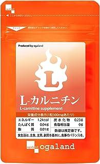 L-カルニチン (90粒/約1ヶ月分)【123000110461001】