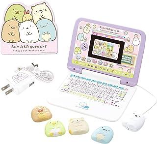 マウスできせかえ! すみっコぐらしパソコン+(プラス)