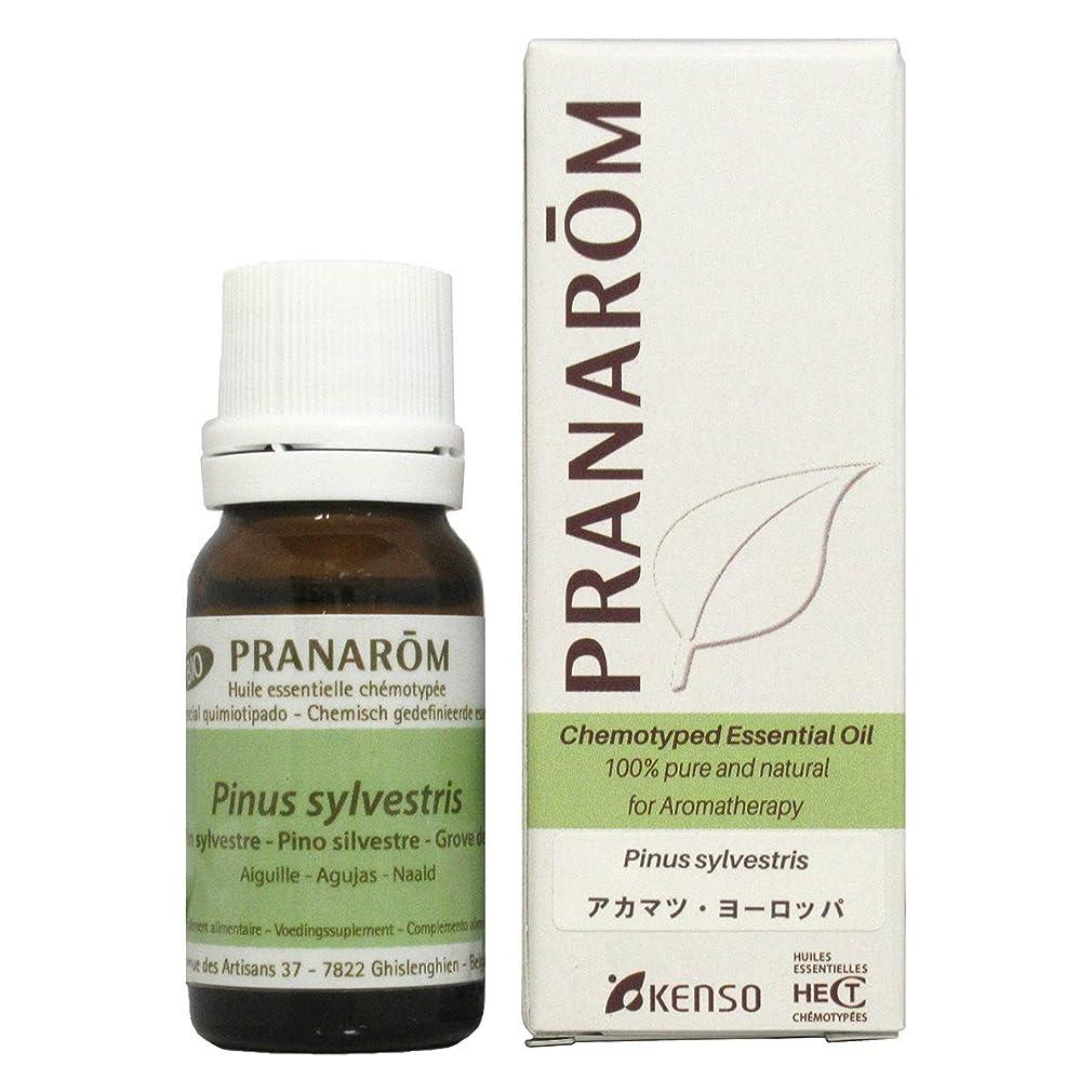 対額アーサーコナンドイルプラナロム アカマツヨーロッパ 10ml (PRANAROM ケモタイプ精油)