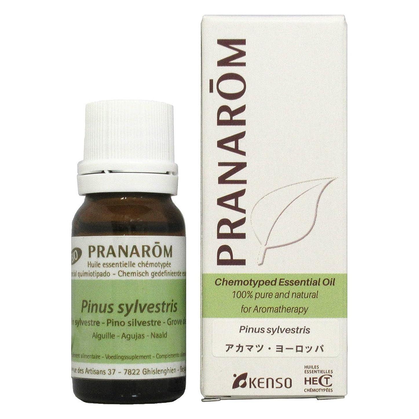 補う危険を冒します味方プラナロム アカマツヨーロッパ 10ml (PRANAROM ケモタイプ精油)