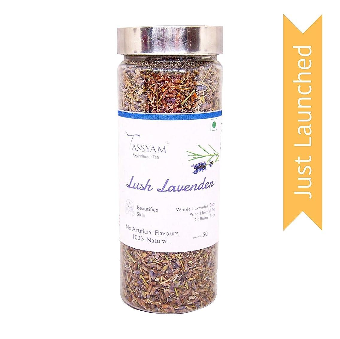Lush Lavender Buds Whole, Herbal Tea 50grams (1.76 oz) by Tassyam