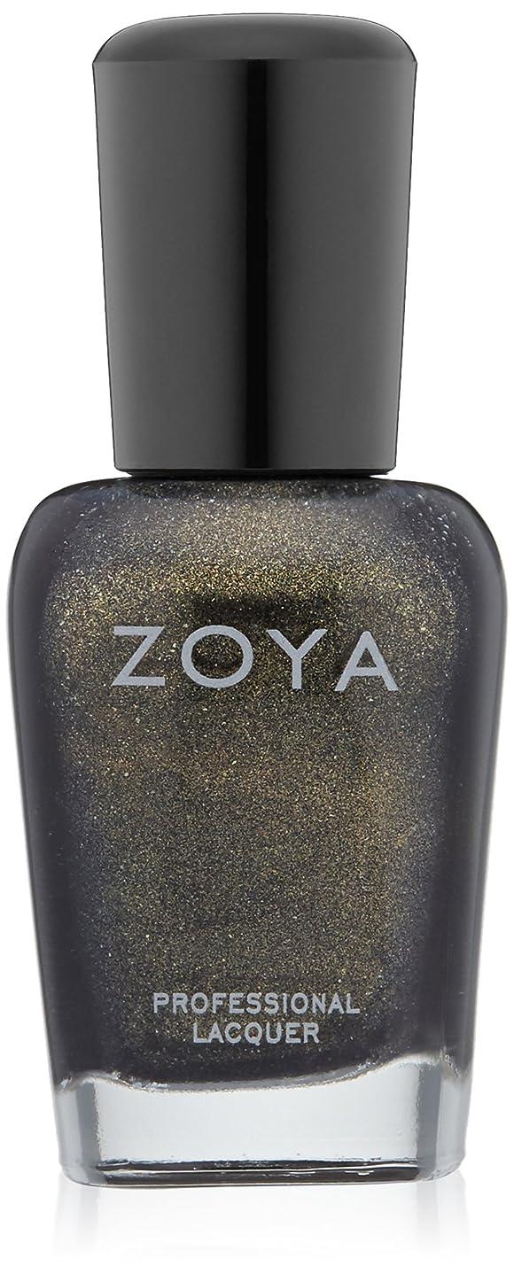 スパイ危機投票ZOYA ゾーヤ ネイルカラー ZP525 EDYTA エディータ 15ml 深みのあるグリーン グリッター/メタリック 爪にやさしいネイルラッカーマニキュア