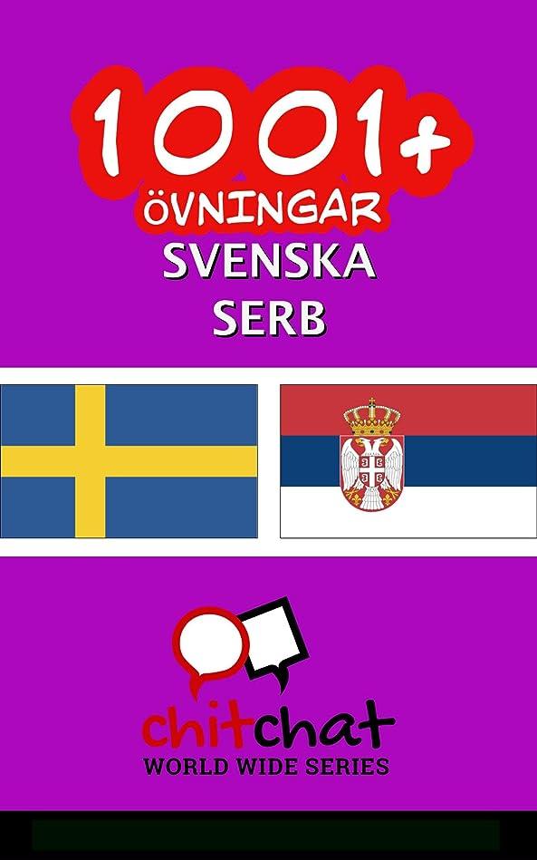 歩道落ち込んでいるおめでとう1001+ ?vningar svenska - Serb (Swedish Edition)