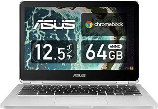 Chromebook クロームブック ASUS ノートパソコン 12.5型フルHD液晶 日本語キーボード C302CA シルバー グーグル Google