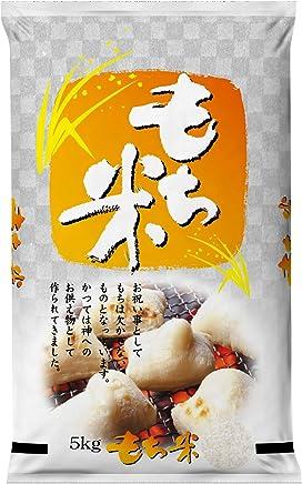 九州食糧 もち米 白米 熊本県産 平成30年産 5kg