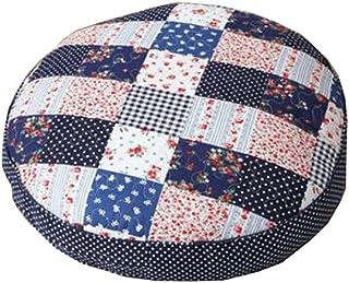"""Floor Pillow Thicken Cushion Japanese Futon Round Seat Cushion 21.6"""" x 21.6"""",A11"""
