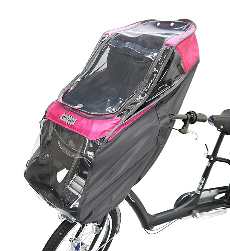 円周小さなハイブリッドLABOCLE ラボクル プレミアムチャイルドシートレインカバー 自転車用 フロントチャイルドシート用雨よけカバー L-PCF01