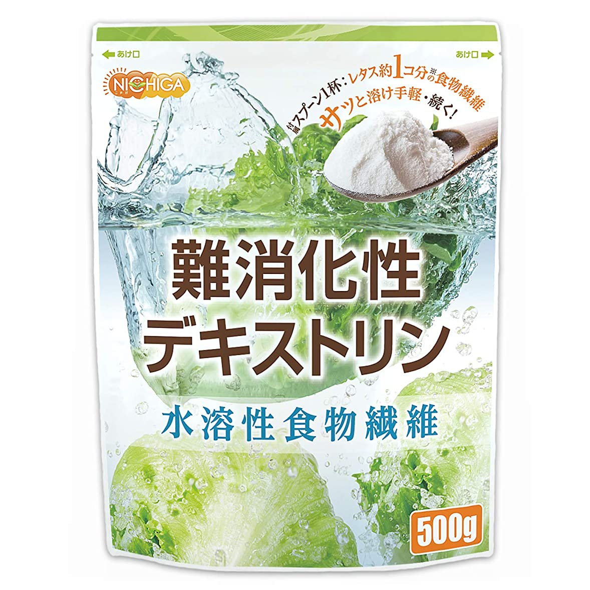 ページ教養がある市区町村難消化性デキストリン 500g 製品のリニューアル致しました 【甘味なし】水溶性食物繊維 [01] NICHIGA(ニチガ) 付属のスプーン1杯2.5gで、約レタス1個分の食物繊維