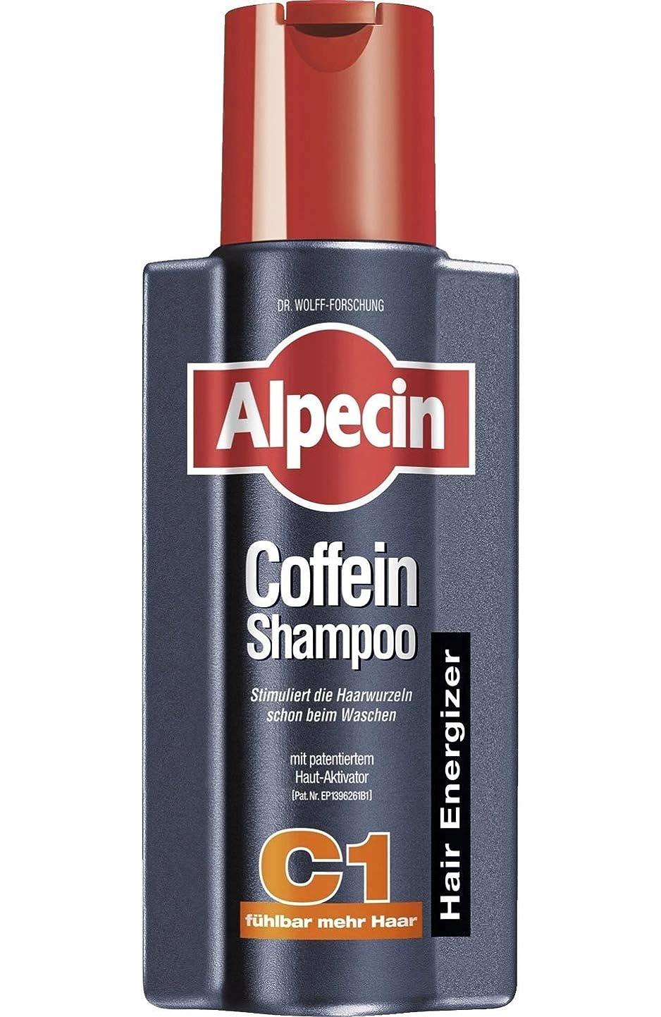 マスタードつぼみ命令的アルペシン カフェイン シャンプー Alpecin Coffein Shampoo C1 250 ml [並行輸入品]